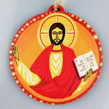 Boule Christ en Gloire